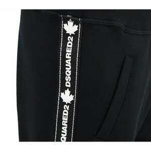 Dsquared2 Jogg Logobies relax fit