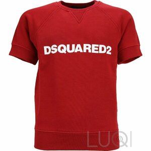 Dsquared² Sweater Shortsleeve Red