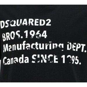 Dsquared2 shirt Zwart DQ0149 Relax Fit