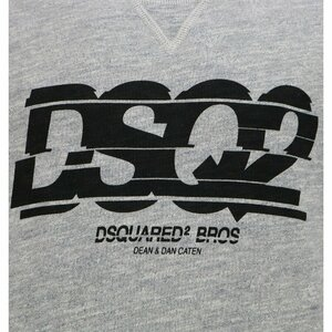 Dsquared2 Sweater Grijs DSQ2
