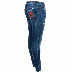 Dsquared2 Girls Twiggy Jeans DD
