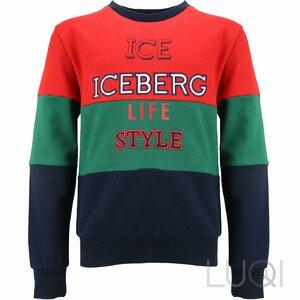 Iceberg Sweater Rood Groen Blauw
