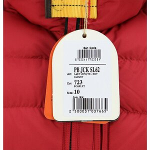 Parajumpers Boys Last Minute Jacket Rood