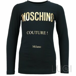 Moschino Shirt Zwart Couture!