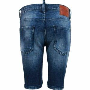 Dsquared² Boys Short Jeans DQ024D