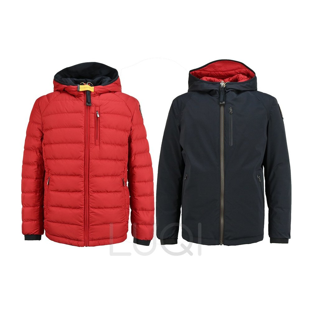 Parajumpers Boys Reversible Chili Black